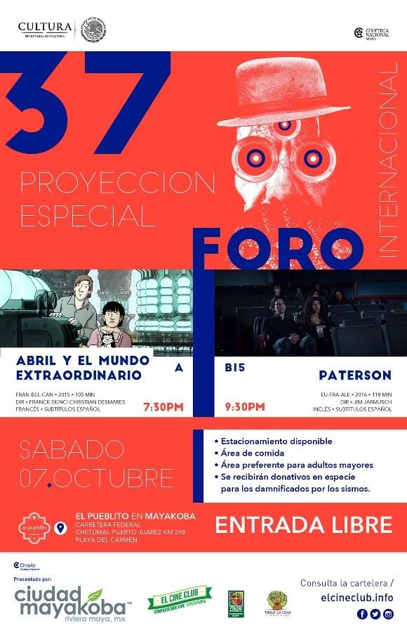 foro internacional del cine en riviera maya